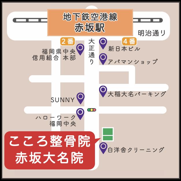 福岡赤坂大名院MAP