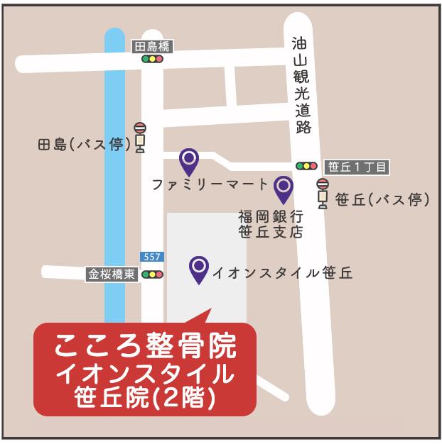 福岡イオンスタイル笹丘院MAP